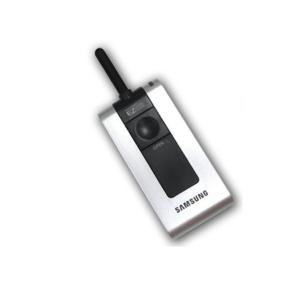 Remote-Khóa-Vân-Tay-Samsung