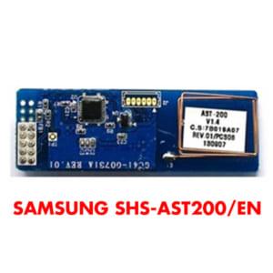 SAMSUNG-SHS-AST200-1
